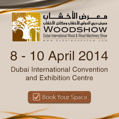 The Dubai International Wood and Wood Machinery Show