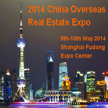 2014 Shanghai Real Estate Expo