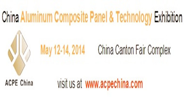 ACPE China 2014, a splendid exhibition you can't miss!
