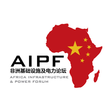 The Africa Infrastructure and Power Forum
