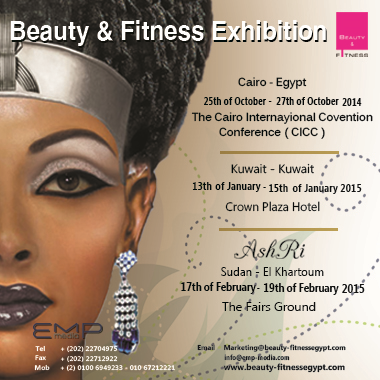 Egypt hosts Glamour Exhibition
