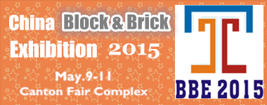 2015 China International Block and Brick Technology & Equipment Exhibition (BBE 2015)