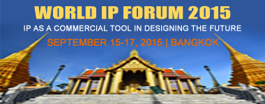 World IP Forum (Bangkok)