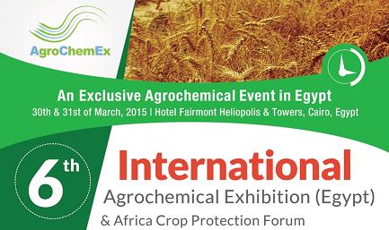 AgroChemEx Africa 2015