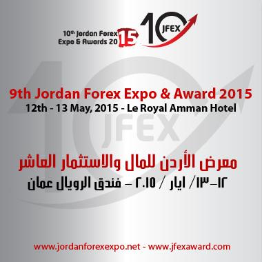 Jordan Forex Expo & Award