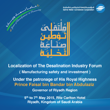 Localization of Industries Forum