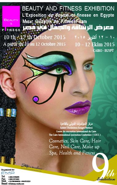Beauty & Fitness Egypt 2015