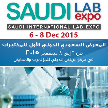 Saudi International Lab Expo – SILE 2015