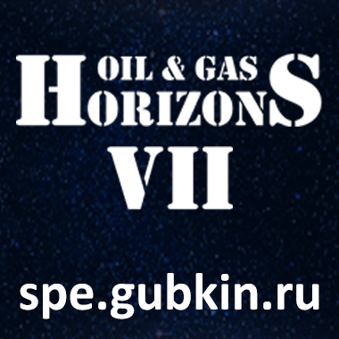 International Youth Scientific and Practical Congress «Oil & Gas Horizons»